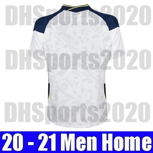 Мужчины дома