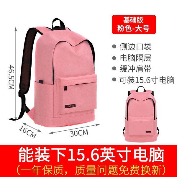 Medio básico rosa # 5906
