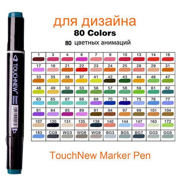 80 colori di carrozzeria Nero