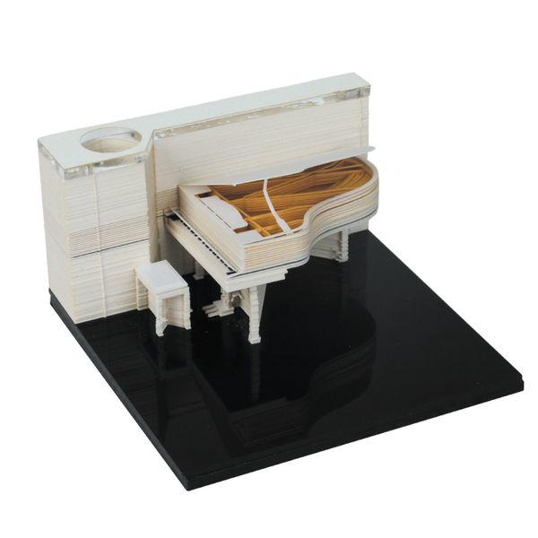 Piano-80x80x45mm