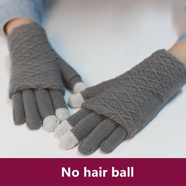 No Ball-Dark Grey