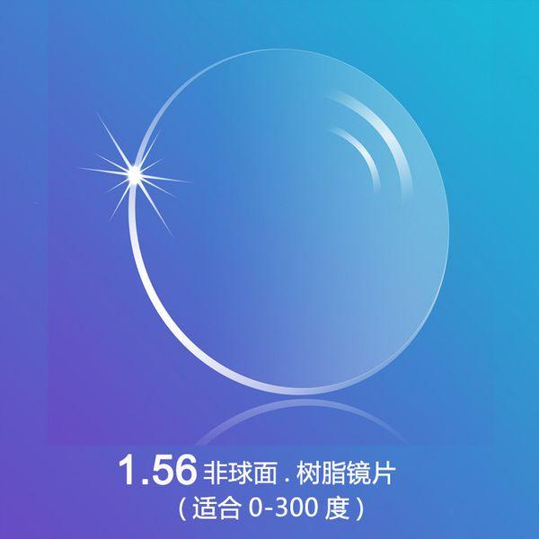 868 Miyopi ile - Renk Değişimi (Çerçeve 1 Lens Çifti + 1.56 Reçine Miyopi Lens