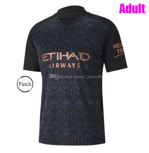 Adult away +patches 1