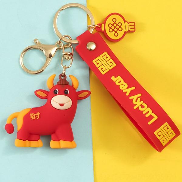 Богатая корова красная # 35002