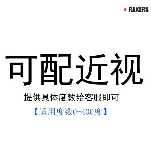 Miyopi 1.61 Müşteri Hizmetlerine başvurun
