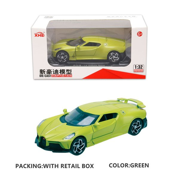 Green with Box