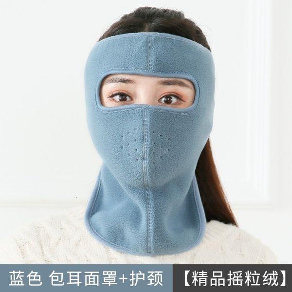 Protezione del collo della maschera dell'orecchio blu Polar fine