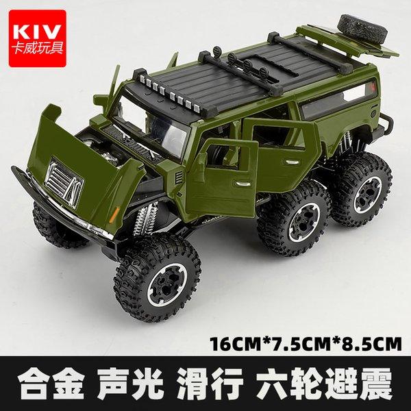 Sei Porta Hummer dell'esercito Green Box