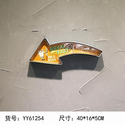 61254-15x30cm