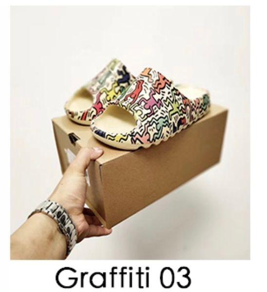Граффити 03