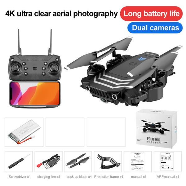 4K camera box