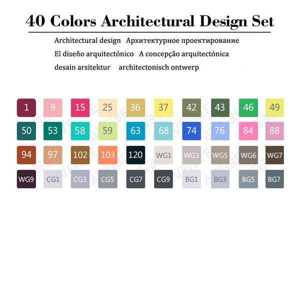 40 Set architettonico
