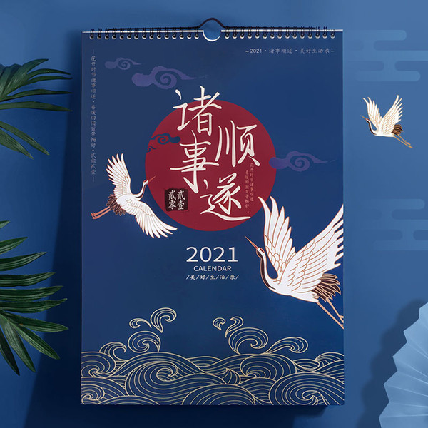 best selling 20201205 Home calendar creative personality large grid schedule