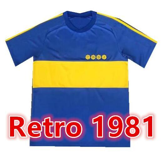 1981 Boca Juniors Home