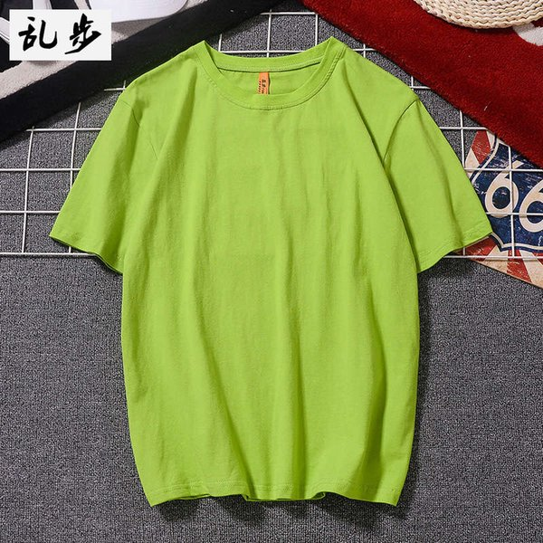 8201 Fluorescent Green - 200g Cotton