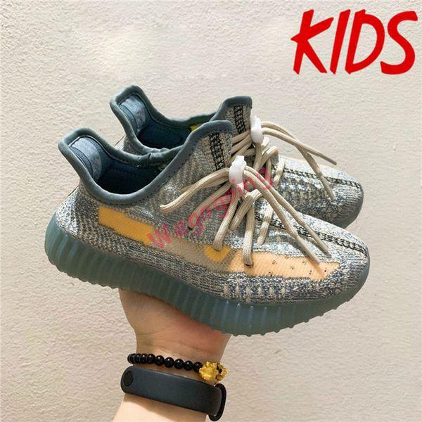 2-Kids Israfil