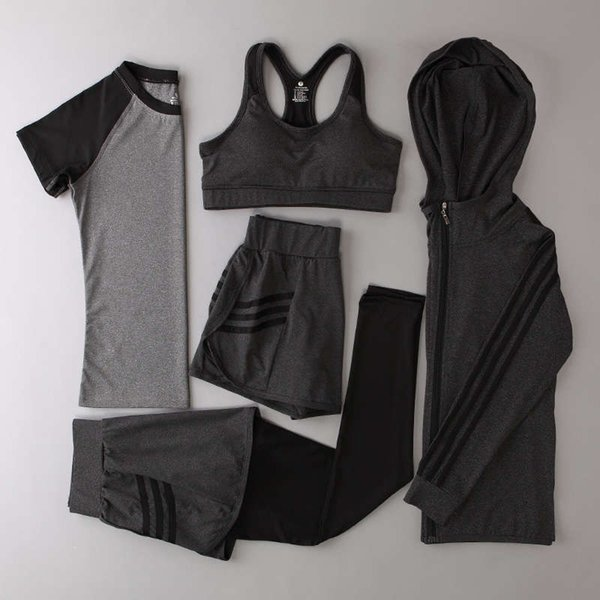 深灰 + 黑 竖 条 五 件 套