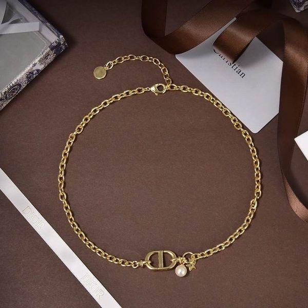 12 Halskette