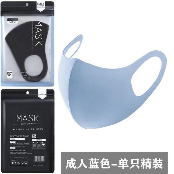 Blue Adult Hardwear-One Tamaño