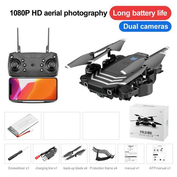 1080P camera box