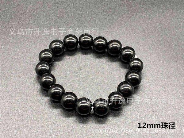 Diámetro de perlas de 12 mm (adecuado para hombre)