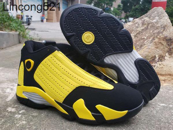 B11 желтый