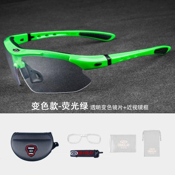 868 Renk değiştirme 2-Floresan Yeşil 1 Lens Renk Değiştirme Filmi
