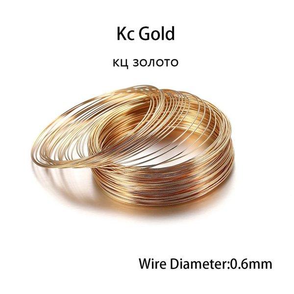 Kc Gold.
