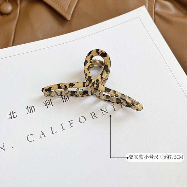 Petit clip d'impression léopard