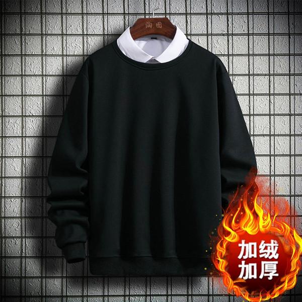 506 siyah peluş