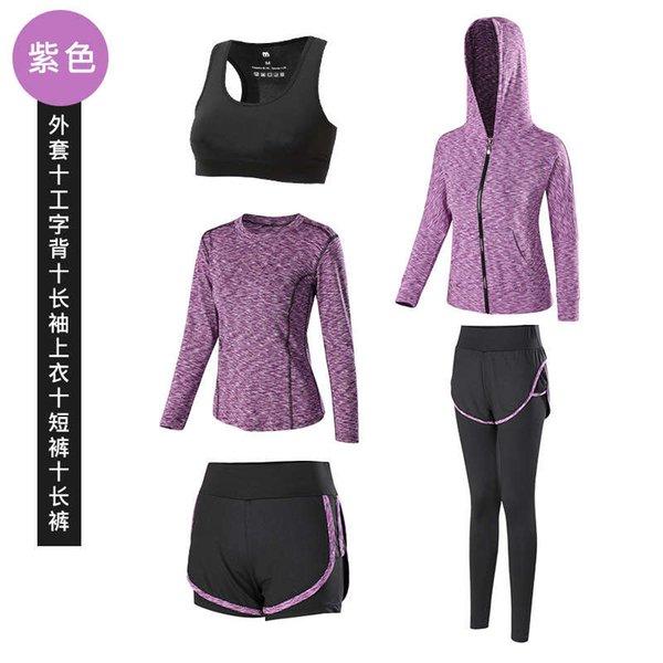Фиолетовое пальто, вернув, с длинным рукавом, шорты и брюки
