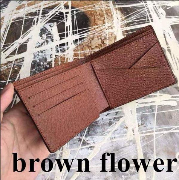 زهرة براون