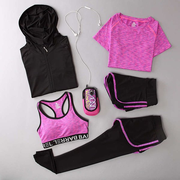 纯 黑 + 彩棉 紫 五 件 套