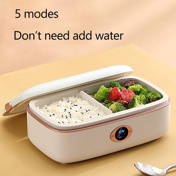 best selling 220V Electric Lunch Box Smart Rice Cooker Three-dimensional Heating Portable Multicooker Heat Preservation Cooker For Office1