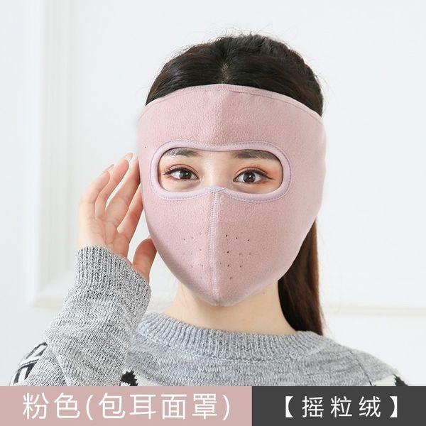 Maschera per le orecchie rosa Polar Pile-Size See Desc