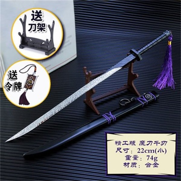 Маленький волшебный нож Тысяча лезвия 22 см SE