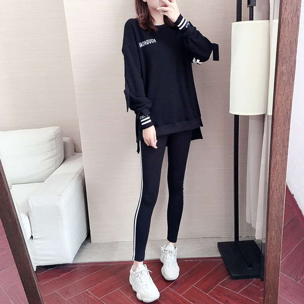 2026 Black Anzug (ohne Plüsch)