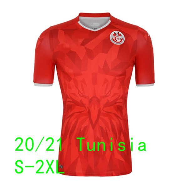 تونس بعيدا