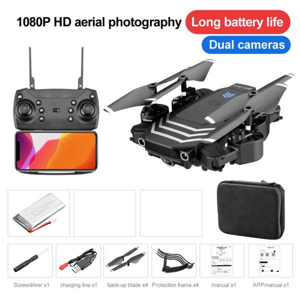 1080P camera bag