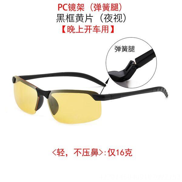 PC3043 черная рамка желтая пленка (весна л