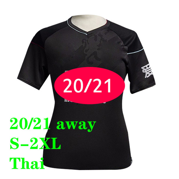 7 Away