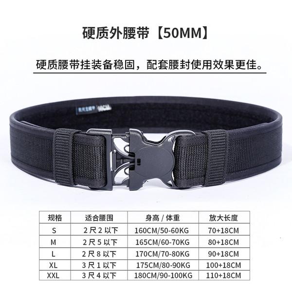 Hard Belt with Plastic Buckle