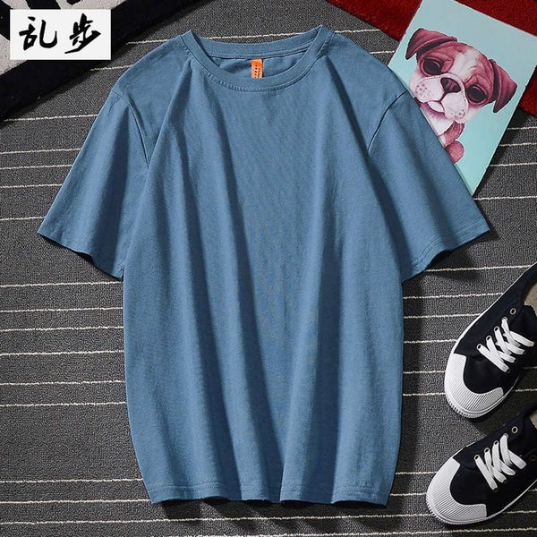 8201 Haze Blue-200g Cotton