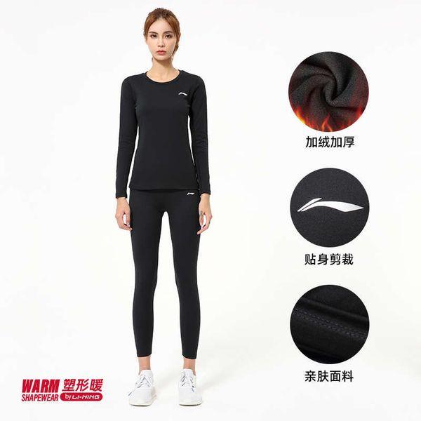 Mujeres # 039; s traje negro