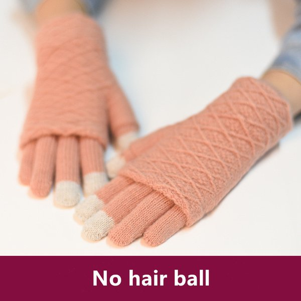 No capelli palla-Pink