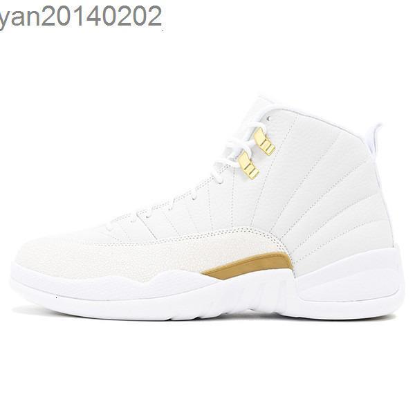 7 Ov White