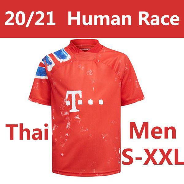 1 razza umana