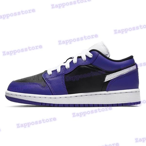 24. Суд фиолетовый черный