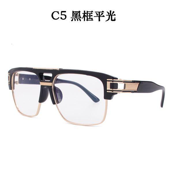 C5 Black Frame Light