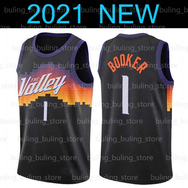 Männer 2021 New Jersey